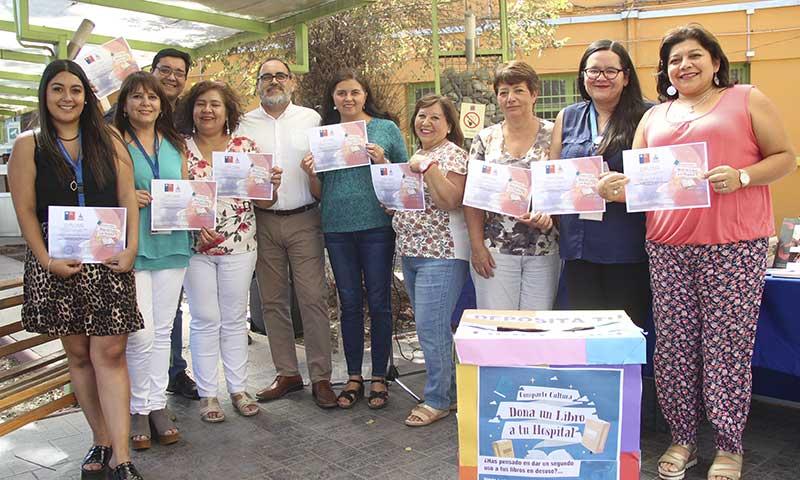 """Servicio de Salud finaliza campaña """"Dona un libro a tu hospital"""""""